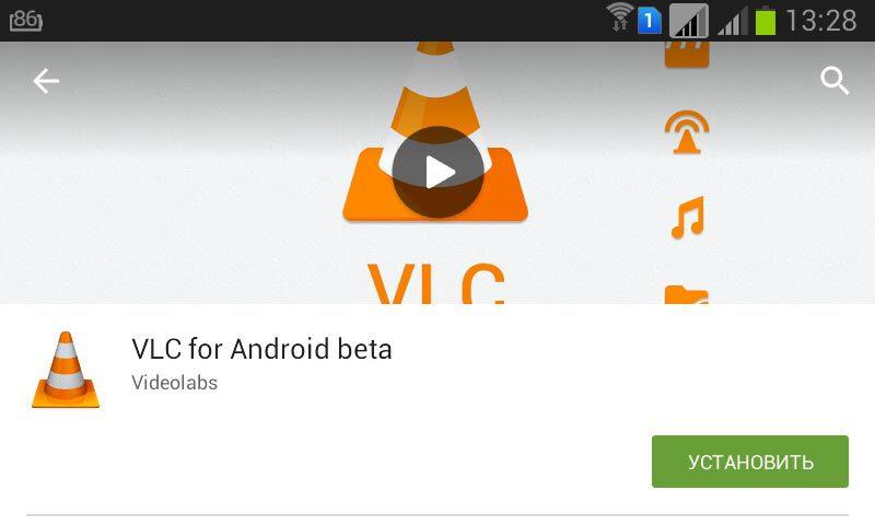Установить Vlc Плеер Для Андроид